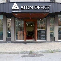 Atom Ofis